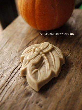 艾草抹草平安皂.jpg