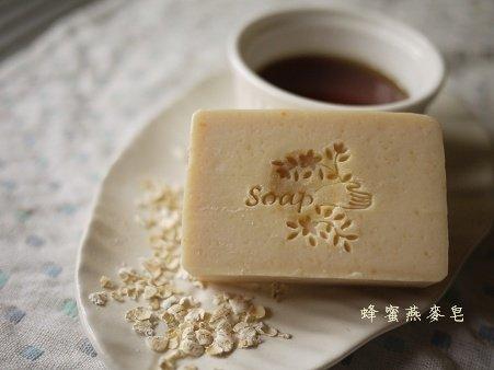 母乳皂3.jpg