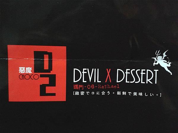 logo_meitu_7