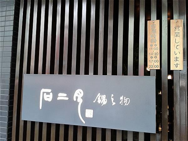 門口裝飾_meitu_11