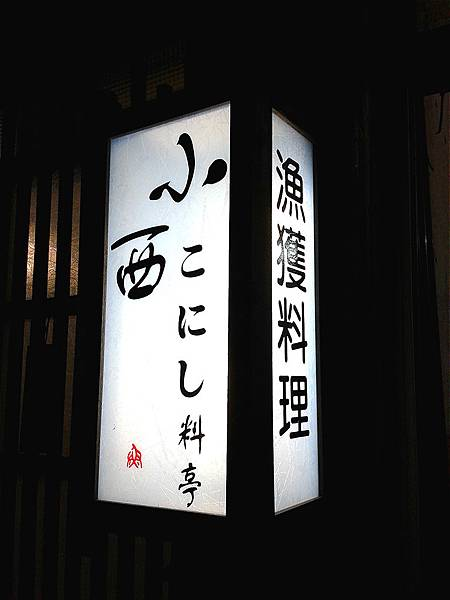 招牌_meitu_14