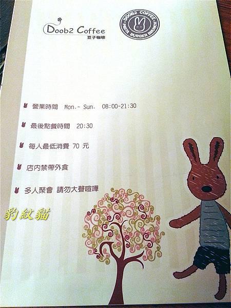 菜單2_meitu_16