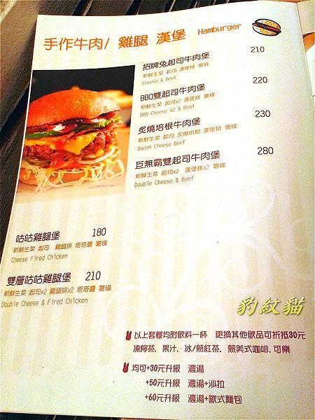 菜單3_meitu_17