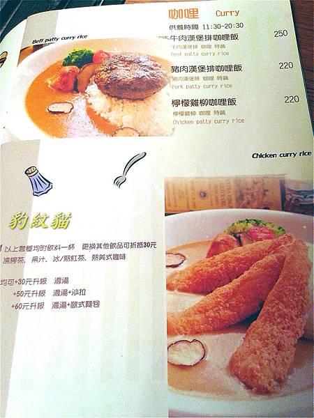 菜單4_meitu_18