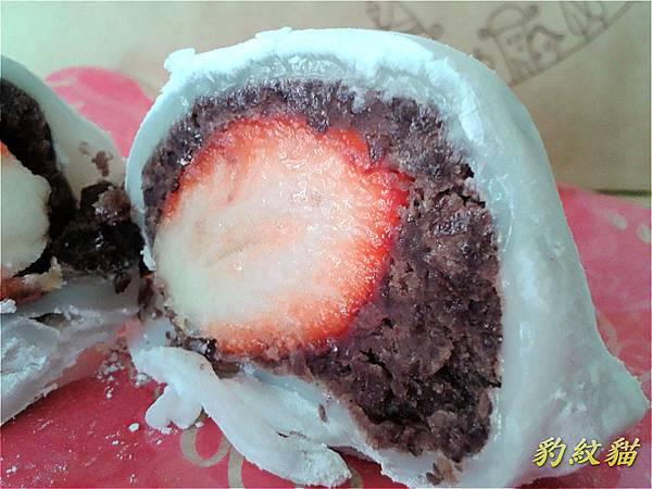 草莓大福切面_meitu_21