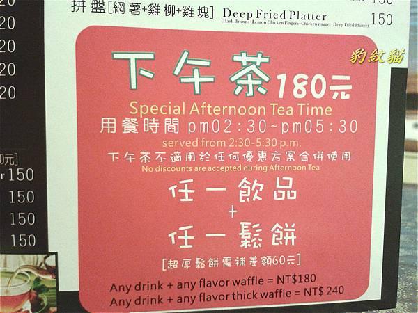 下午茶優惠_meitu_5_meitu_5
