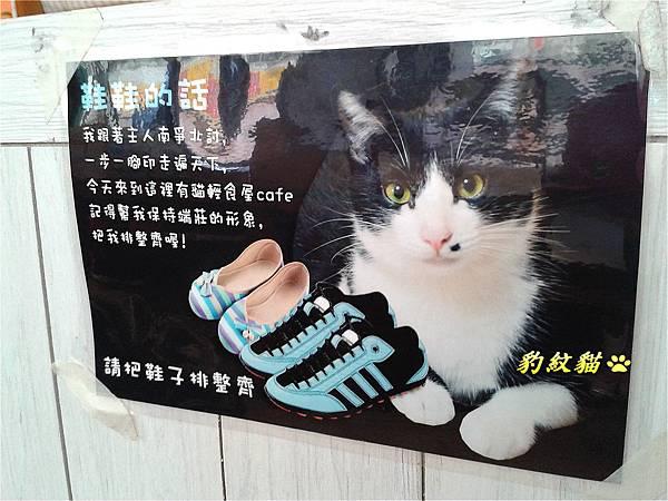 排鞋告示_meitu_43