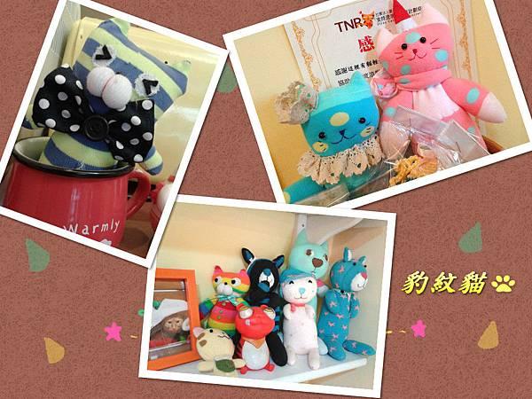 貓玩偶_meitu_1