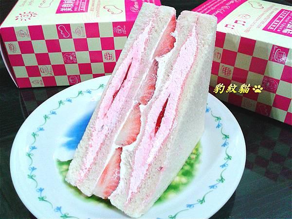草莓三明治2_meitu_4
