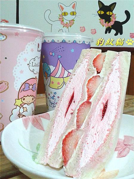 草莓三明治4_meitu_6