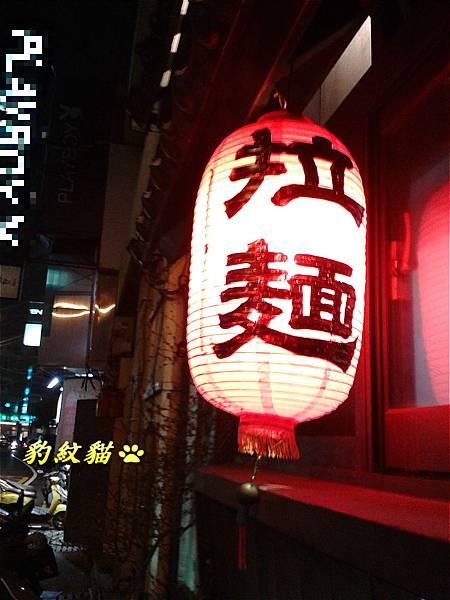 2014-02-06-20-32-51_photo_meitu_44