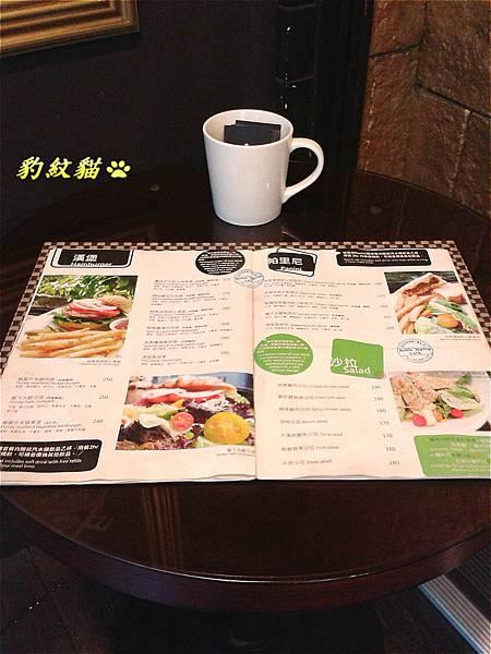 2014-02-08-08-28-44_photo_meitu_1