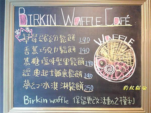 2014-02-08-08-28-55_photo_meitu_2
