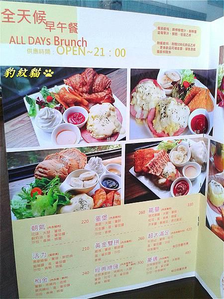 2014-02-08-08-34-04_photo_meitu_16