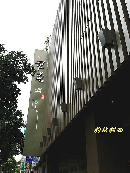 2014-02-08-12-10-08_photo_meitu_1