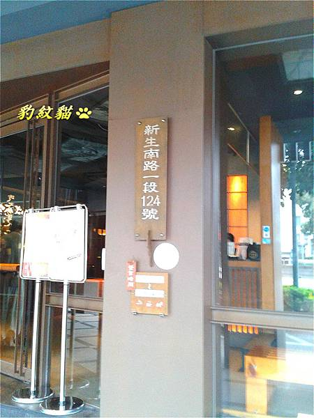 2014-02-08-12-10-32_photo_meitu_2