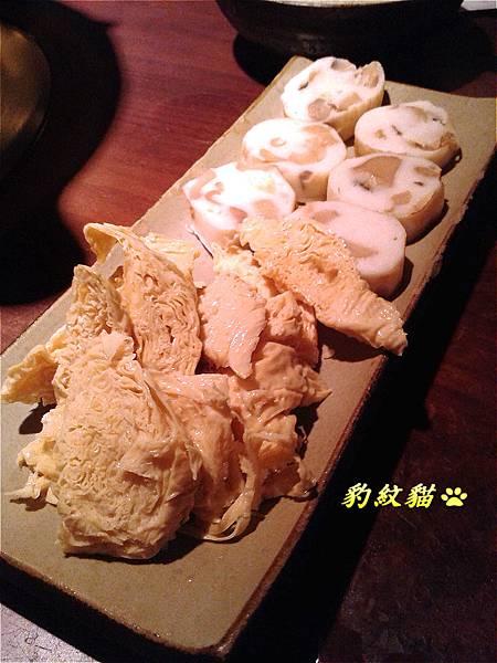 2014-02-08-12-49-39_photo_meitu_16