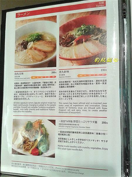 2014-02-09-15-27-02_photo_meitu_2