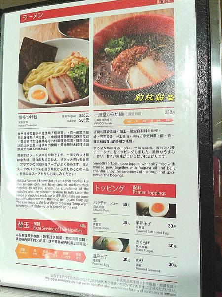 2014-02-09-15-27-20_photo_meitu_3