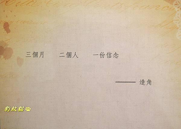 DSCN1201_meitu_2