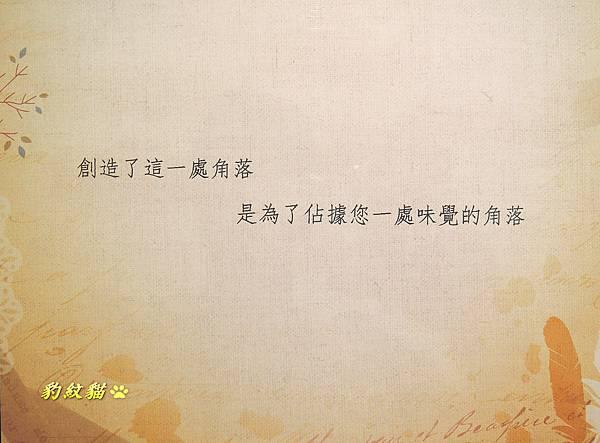DSCN1203_meitu_4