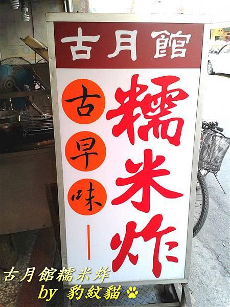 2014-01-05-14-38-47_photo_meitu_4