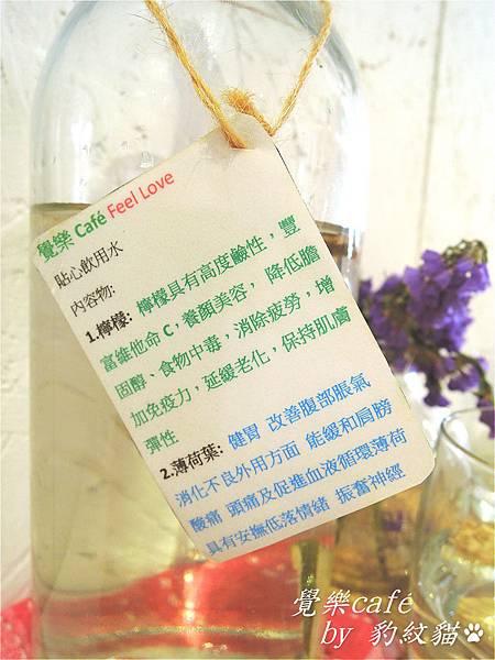 DSCN5620_meitu_26