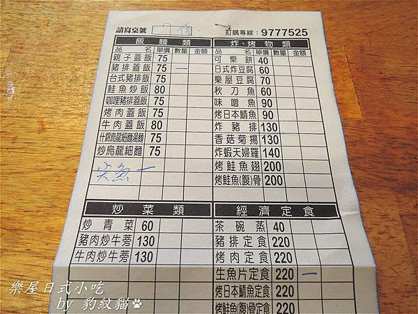 DSCN4695_meitu_8