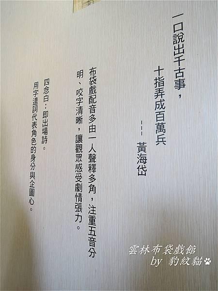 DSCN6967_meitu_28