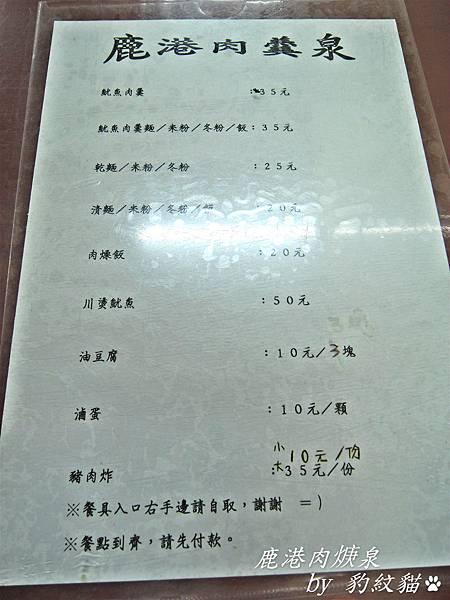 DSCN0530_meitu_7