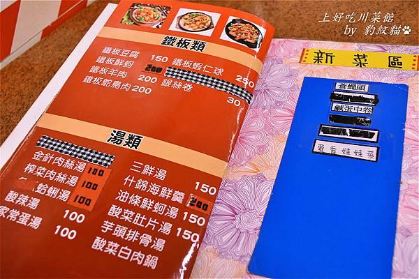 DSC_1355_meitu_5.jpg