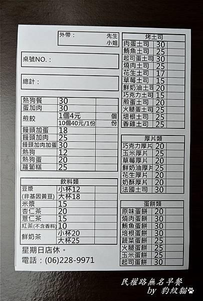 DSC_1379_meitu_4.jpg