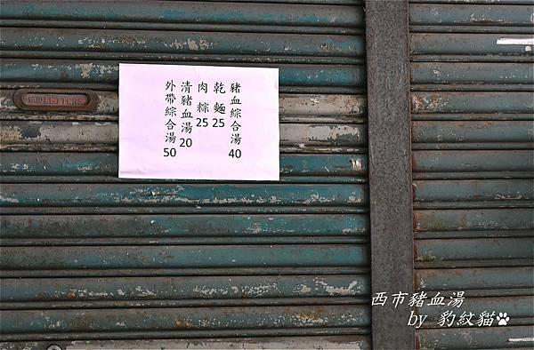 DSC_0820_meitu_4.jpg