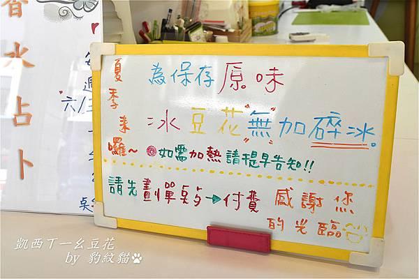 DSC_1089_meitu_7.jpg