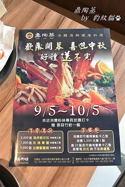DSC_0609_meitu_10.jpg