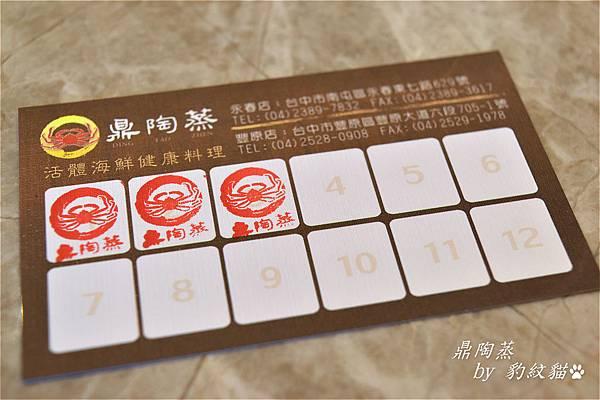 DSC_06071_meitu_9.jpg