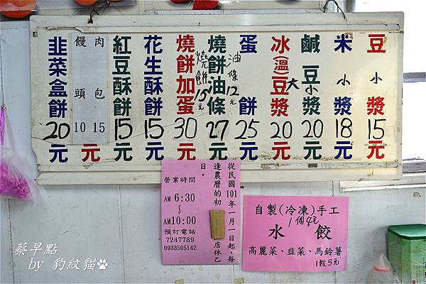 DSC_1901_meitu_7.jpg