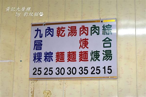 DSC_0384_meitu_7.jpg