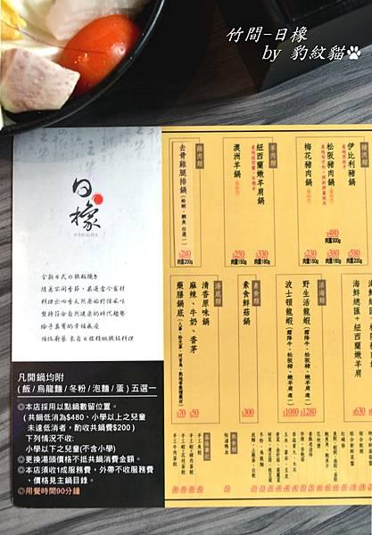 DSC_0856_meitu_15.jpg