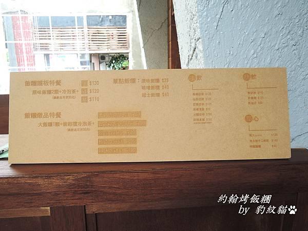 DSCN4221_meitu_4.jpg