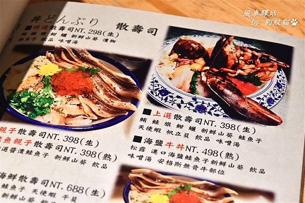 DSC_06001_meitu_3.jpg
