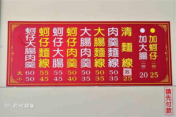 DSC_0007_meitu_14.jpg