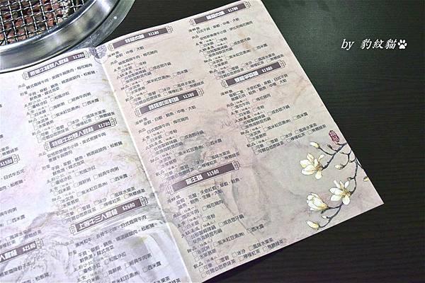 DSC_01601_meitu_7.jpg