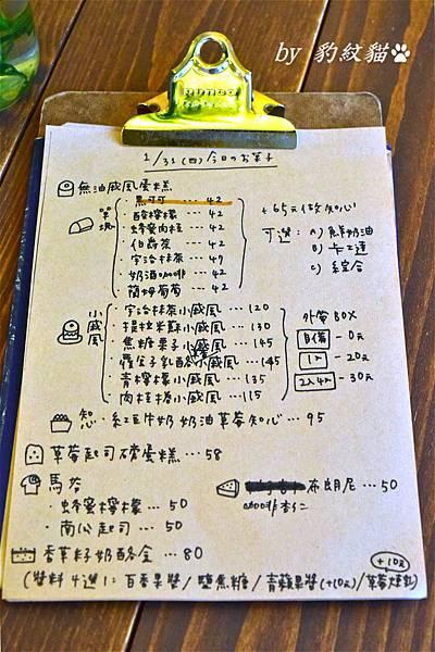 DSC_18561_meitu_11.jpg