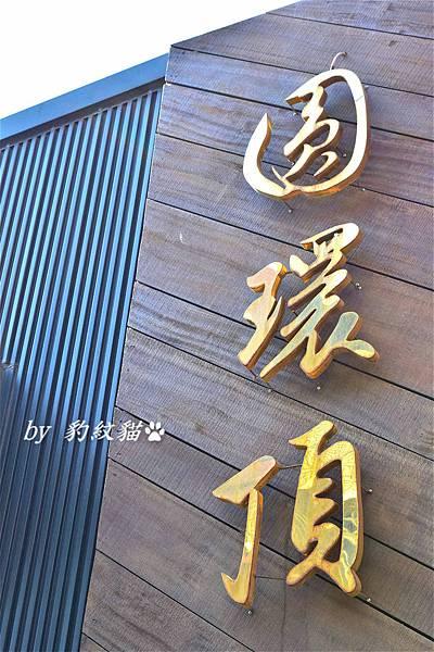 DSC_04201_meitu_8.jpg