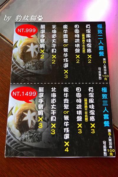 DSC_25091_meitu_11.jpg