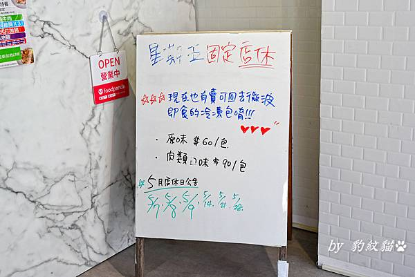 DSC_16121_副本.jpg