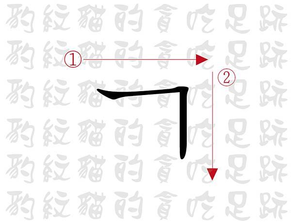 韓文40音1_副本.jpg