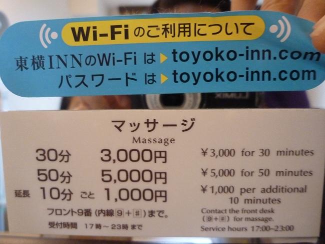 PhotoCap_085.jpg