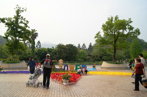 zoo_001.jpg